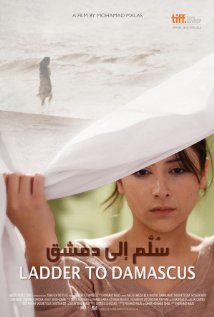 Ladder_to_Damascus_film_poster