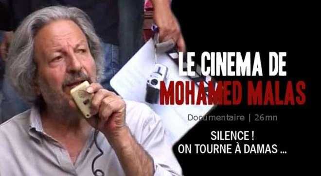 le-cinema-de-mohamed-malas_pf