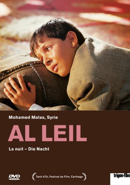 MALAS_Mohamed_1990_Al_leil_00