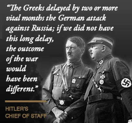 greek delay